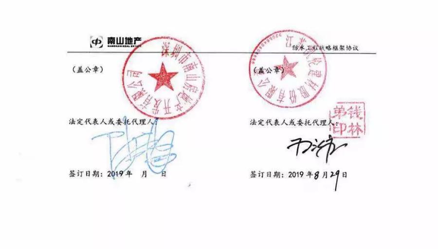 导出图片Tue Sep 03 2019 09_21_09 GMT+0800 (中国标准时间).png