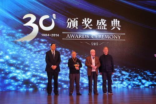 04出席2014年中国建筑防水协会成立30周年纪念大会IMG_9900的副本.JPG