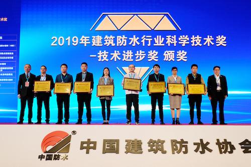 16技术进步奖3三等奖DSCF3379改.jpg