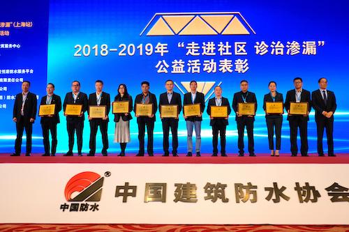 22公益活动2上海站DSCF3364改.jpg