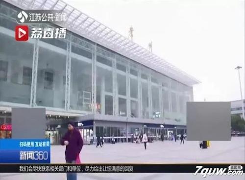 導出圖片Mon Dec 30 2019 14_10_14 GMT+0800 (中國標準時間).png