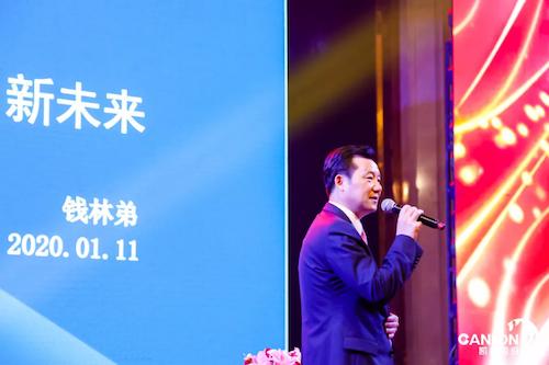 导出图片Mon Jan 13 2020 10_58_21 GMT+0800 (中国标准时间).png