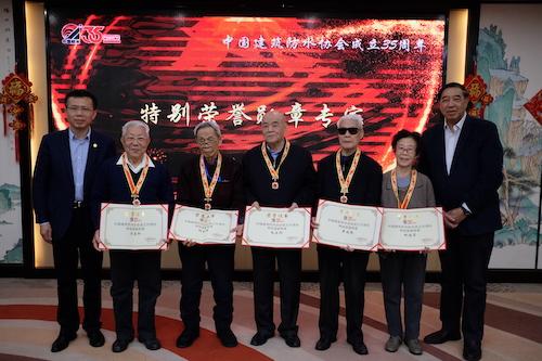 06特别荣誉勋章颁奖.JPG