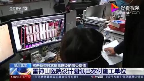 导出图片Sat Feb 01 2020 19_14_49 GMT+0800 (中国标准时间).png