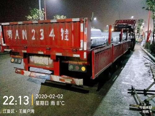 导出图片Thu Feb 06 2020 09_17_24 GMT+0800 (中国标准时间).png