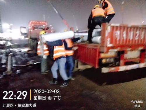 导出图片Thu Feb 06 2020 09_18_01 GMT+0800 (中国标准时间).png