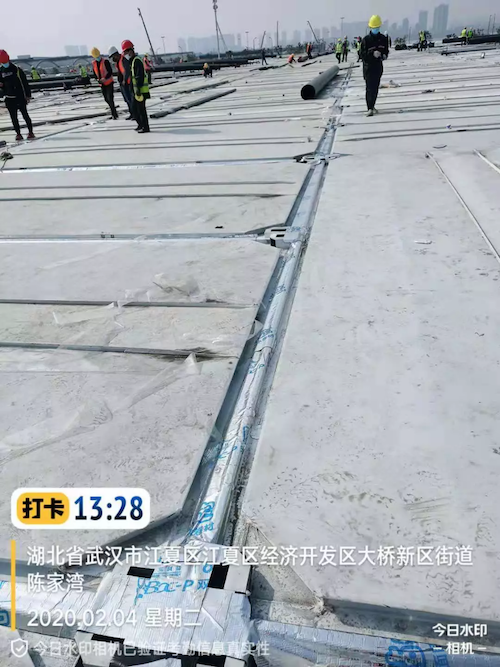 导出图片Thu Feb 06 2020 09_18_29 GMT+0800 (中国标准时间).png