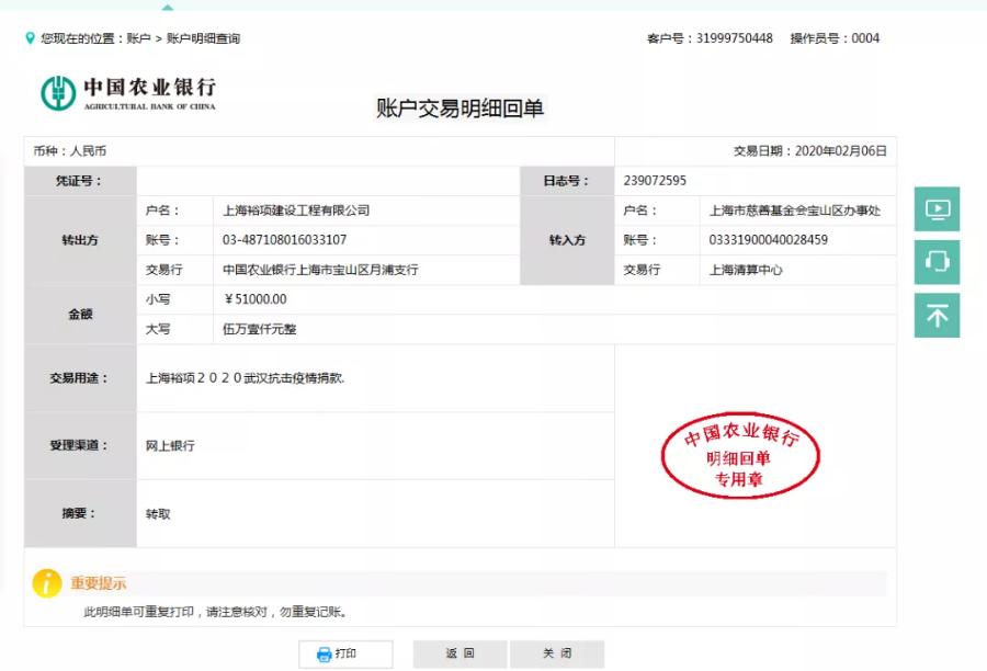 导出图片Fri Feb 07 2020 11_31_25 GMT+0800 (中国标准时间).png