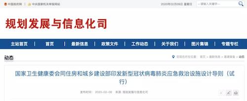 导出图片Mon Feb 10 2020 09_41_29 GMT+0800 (中国标准时间).png