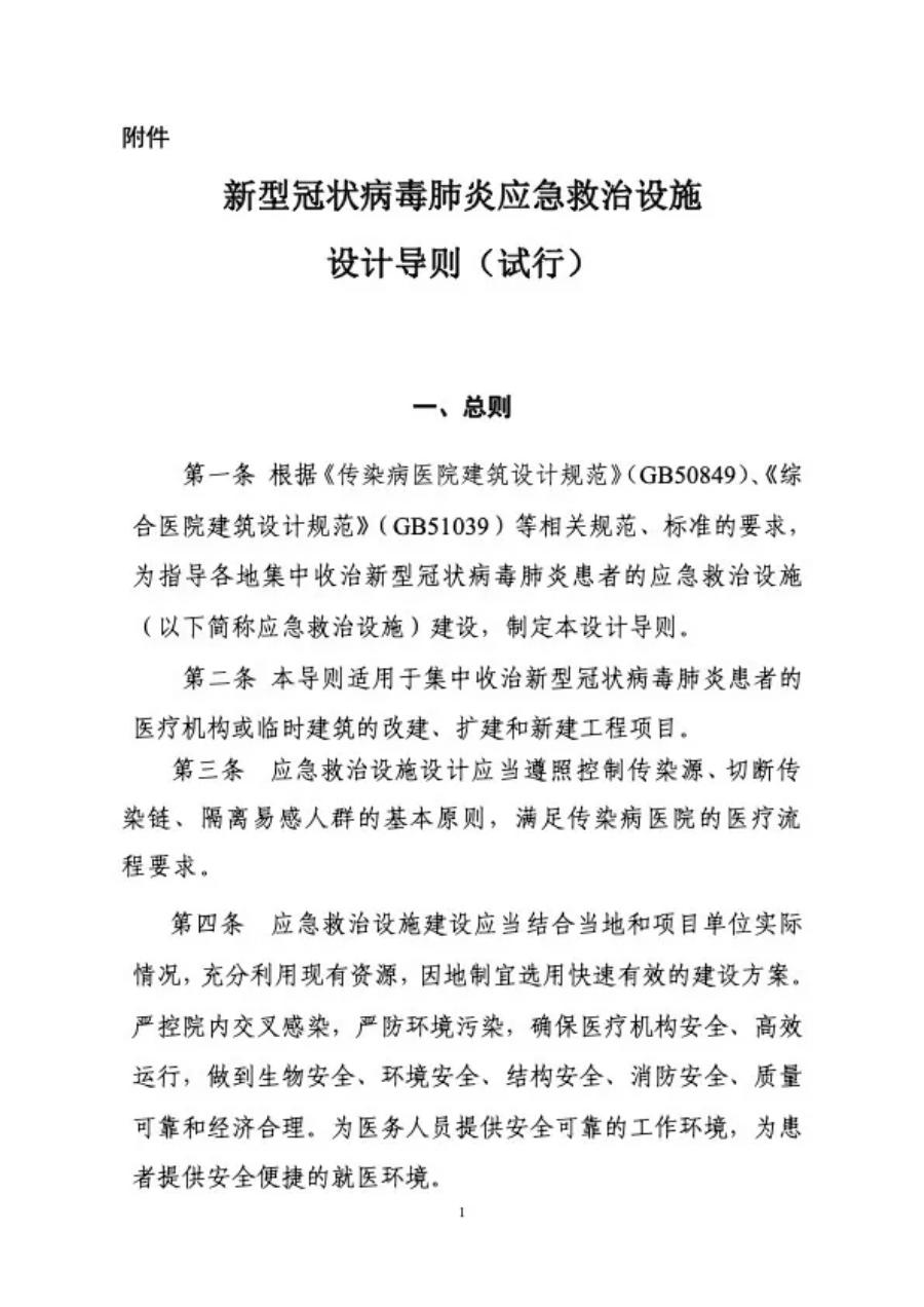 导出图片Mon Feb 10 2020 09_41_39 GMT+0800 (中国标准时间).png