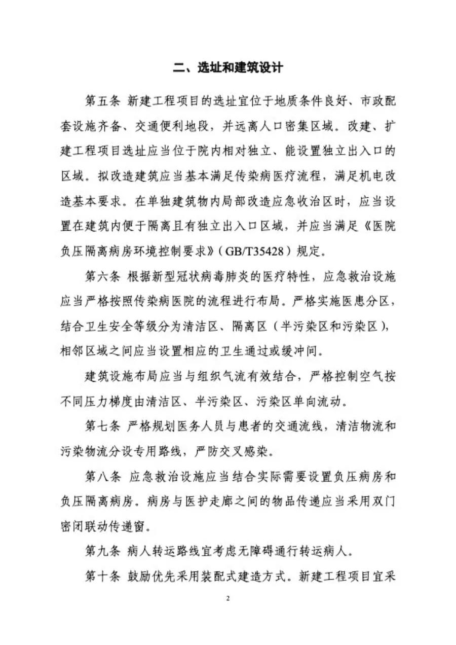 导出图片Mon Feb 10 2020 09_41_49 GMT+0800 (中国标准时间).png