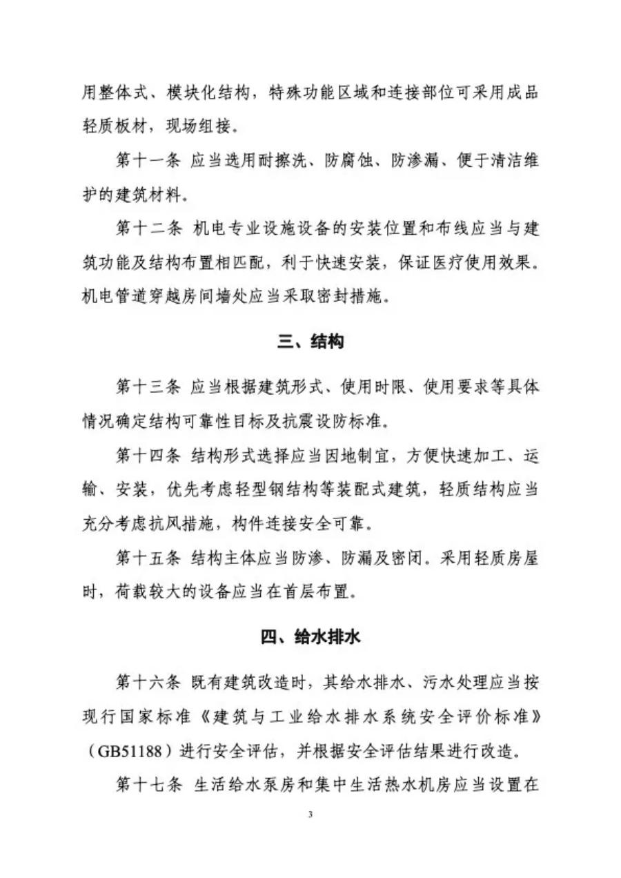 导出图片Mon Feb 10 2020 09_42_11 GMT+0800 (中国标准时间).png