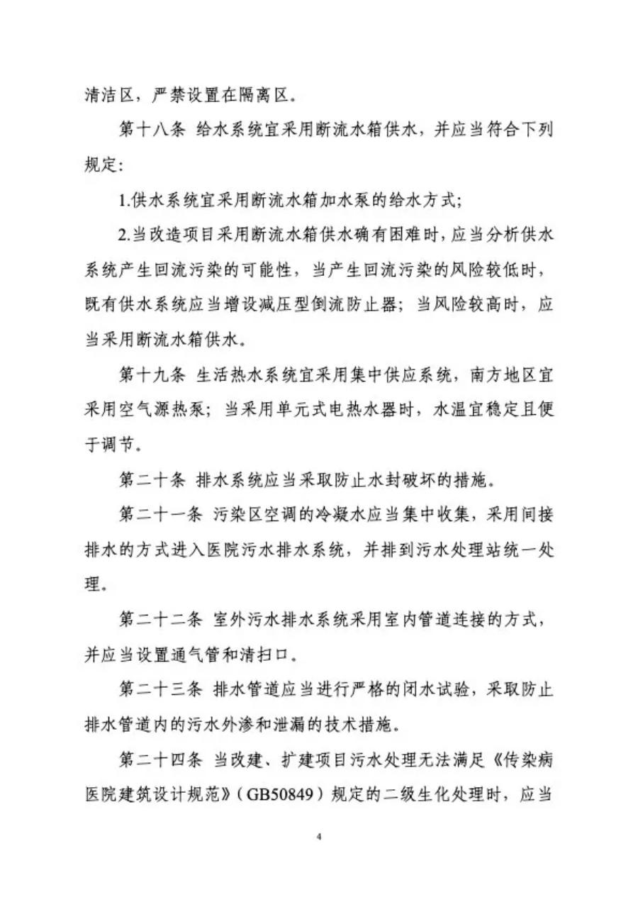 导出图片Mon Feb 10 2020 09_42_21 GMT+0800 (中国标准时间).png