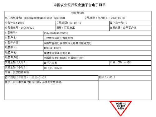 导出图片Fri Feb 21 2020 11_32_53 GMT+0800 (中国标准时间).png