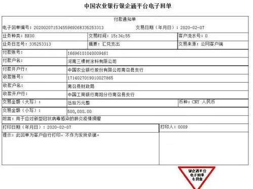 导出图片Fri Feb 21 2020 11_32_58 GMT+0800 (中国标准时间).png