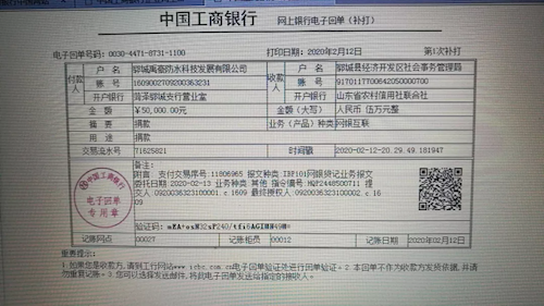 导出图片Fri Feb 21 2020 11_48_26 GMT+0800 (中国标准时间).png