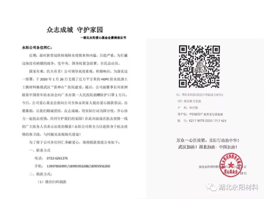 导出图片Fri Feb 21 2020 18_41_23 GMT+0800 (中国标准时间).png