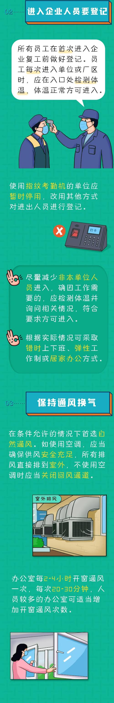 导出图片Mon Feb 24 2020 18_21_26 GMT+0800 (中国标准时间).png