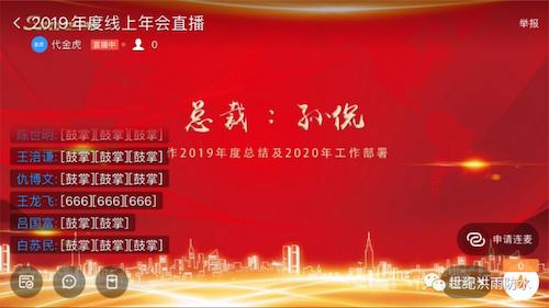 导出图片Tue Feb 25 2020 14_39_24 GMT+0800 (中国标准时间).png