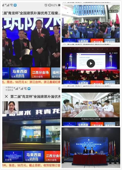 导出图片Tue Feb 25 2020 14_20_42 GMT+0800 (中国标准时间).png