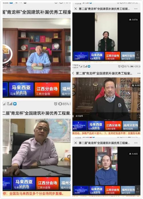 导出图片Tue Feb 25 2020 14_22_12 GMT+0800 (中国标准时间).png
