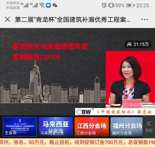 导出图片Tue Feb 25 2020 14_22_27 GMT+0800 (中国标准时间).png
