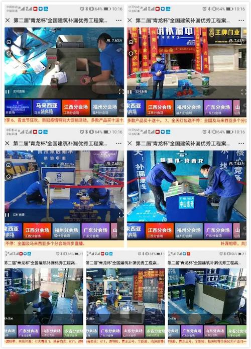 导出图片Tue Feb 25 2020 14_22_38 GMT+0800 (中国标准时间).png