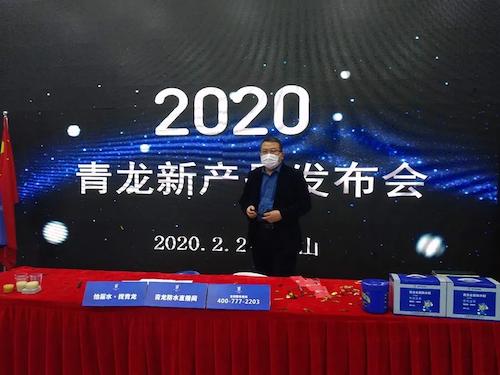 导出图片Tue Feb 25 2020 14_24_12 GMT+0800 (中国标准时间).png