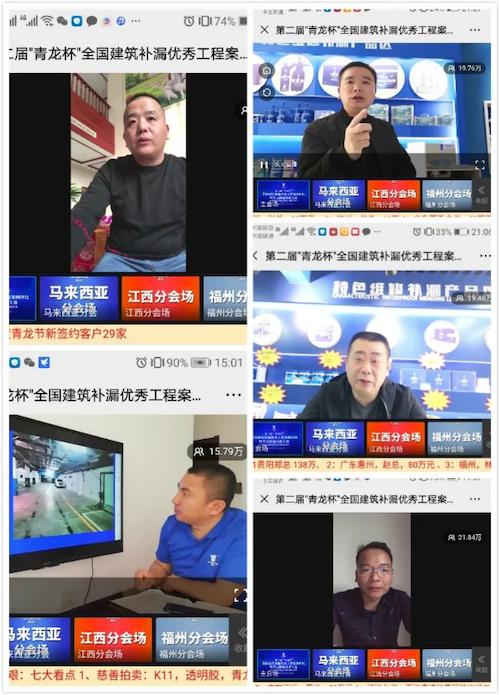 导出图片Tue Feb 25 2020 14_24_25 GMT+0800 (中国标准时间).png