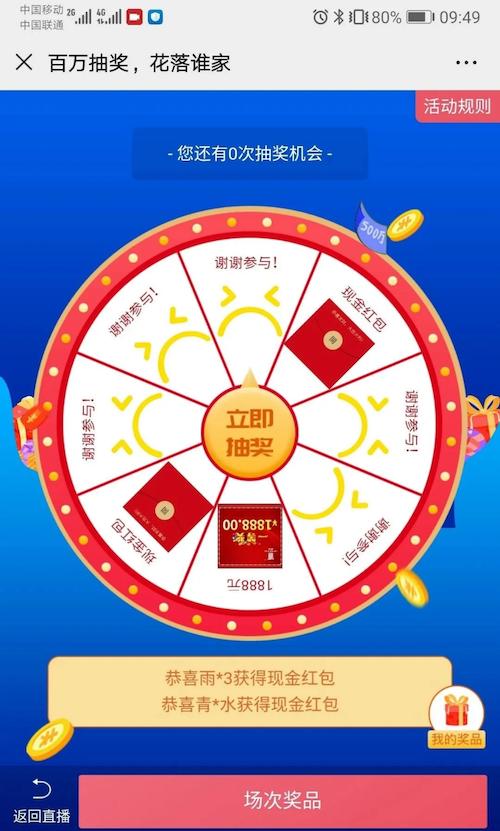 导出图片Tue Feb 25 2020 14_24_30 GMT+0800 (中国标准时间).png