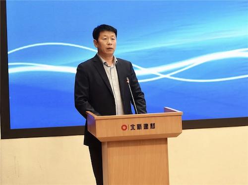 11精益生產中心總經理周愛軍.png