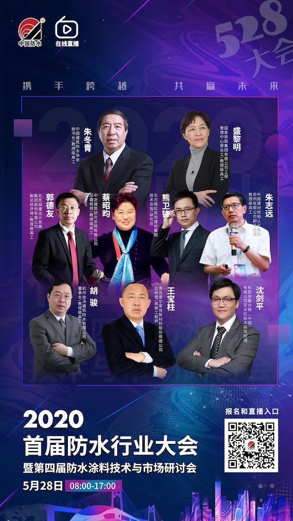 综合海报.jpg