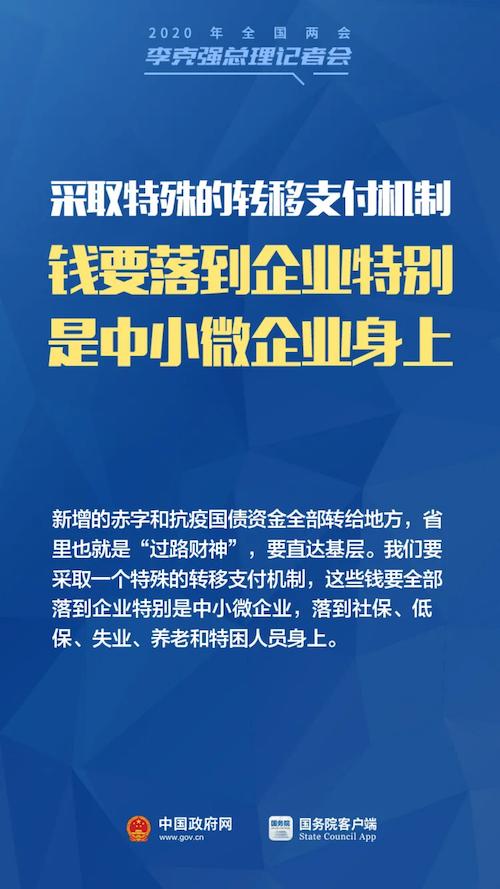 导出图片Thu Jun 04 2020 10_34_23 GMT+0800 (中国标准时间).png