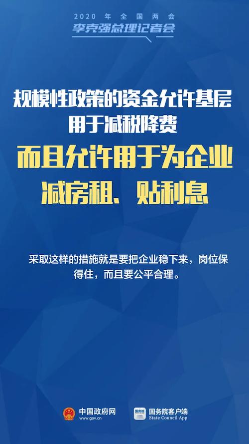 导出图片Thu Jun 04 2020 10_34_28 GMT+0800 (中国标准时间).png