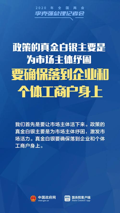 導出圖片Thu Jun 04 2020 10_34_30 GMT+0800 (中國標準時間).png