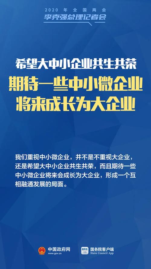 導出圖片Thu Jun 04 2020 10_34_37 GMT+0800 (中國標準時間).png