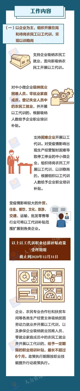 导出图片Tue Jun 16 2020 09_50_20 GMT+0800 (中国标准时间).png