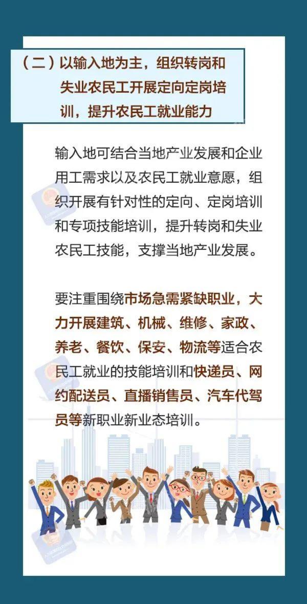 导出图片Tue Jun 16 2020 09_50_23 GMT+0800 (中国标准时间).png