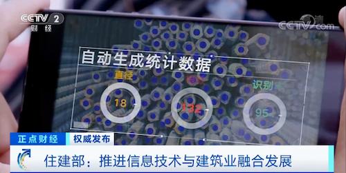 导出图片Sat Sep 05 2020 16_39_16 GMT+0800 (中国标准时间).png