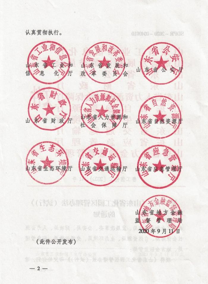 导出图片Sun Sep 27 2020 15_23_00 GMT+0800 (中国标准时间).png