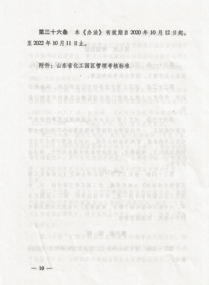 导出图片Sun Sep 27 2020 15_23_28 GMT+0800 (中国标准时间).png