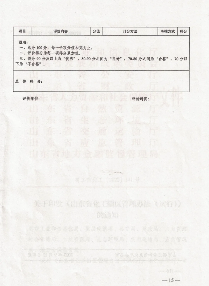 导出图片Sun Sep 27 2020 15_23_40 GMT+0800 (中国标准时间).png