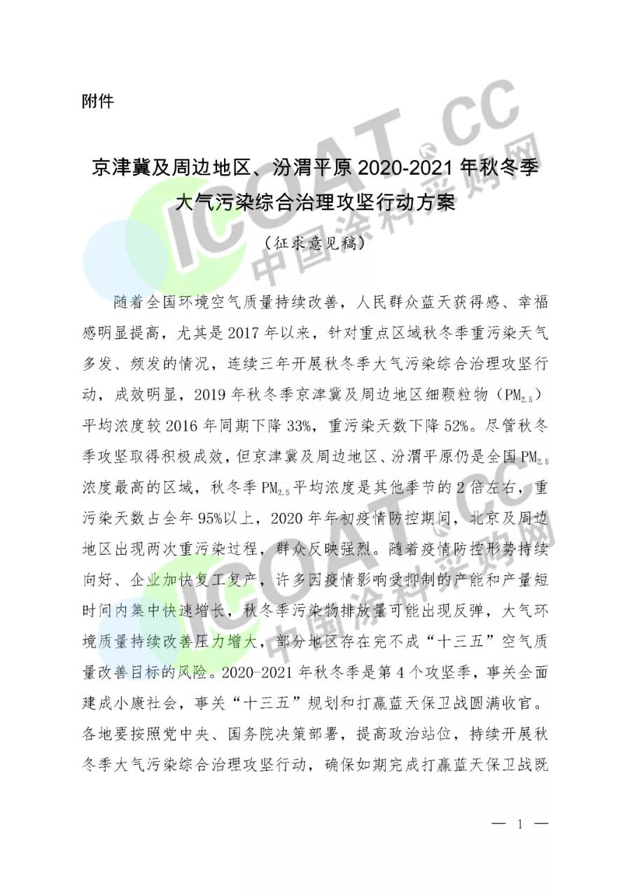 导出图片Tue Sep 29 2020 09_15_30 GMT+0800 (中国标准时间).png