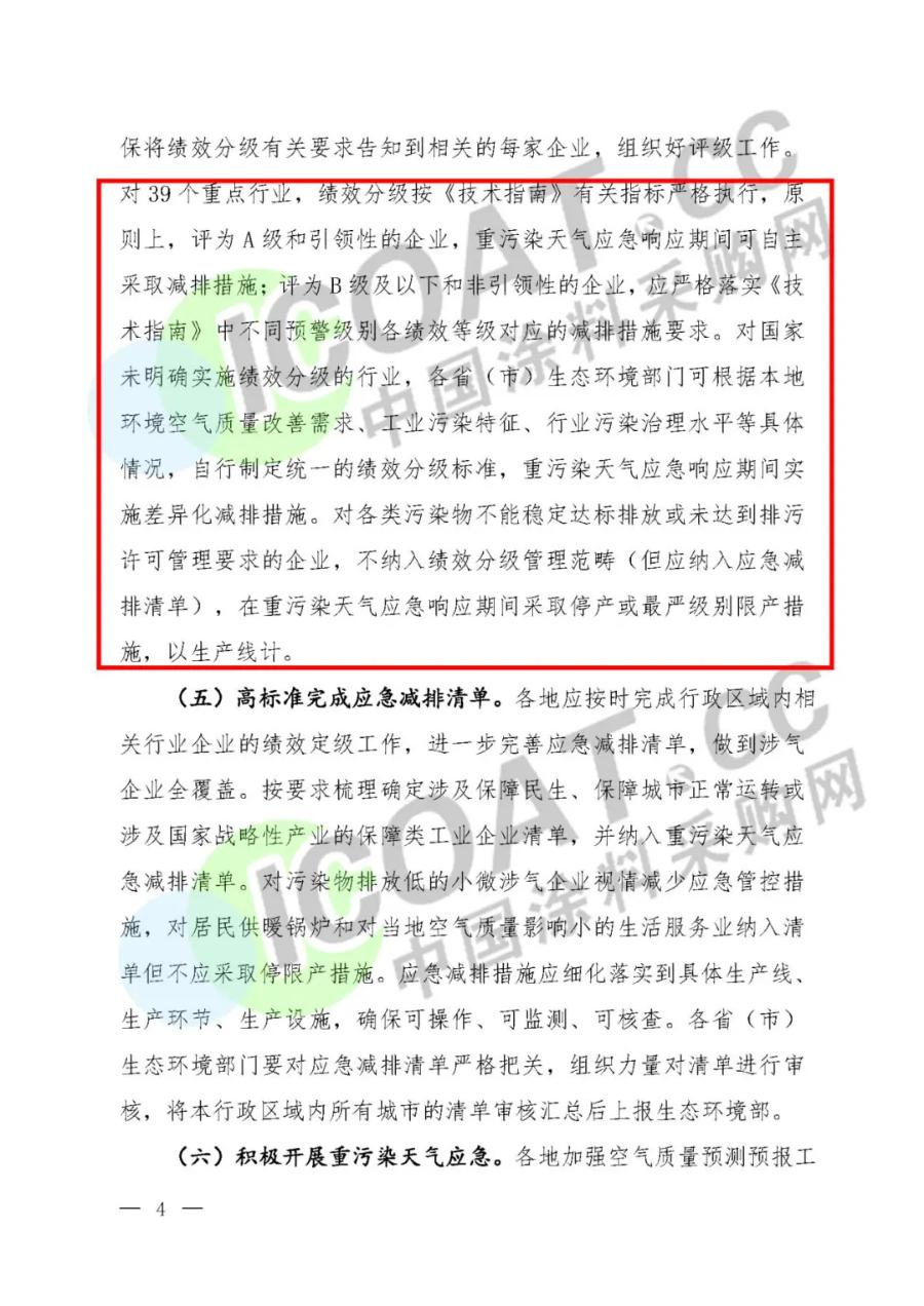 导出图片Tue Sep 29 2020 09_16_23 GMT+0800 (中国标准时间).png