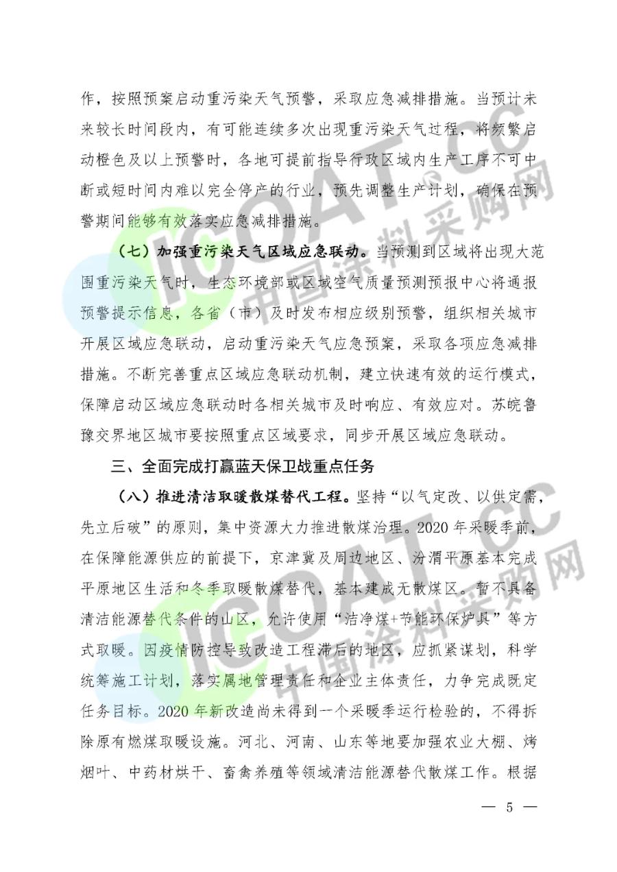 导出图片Tue Sep 29 2020 09_16_25 GMT+0800 (中国标准时间).png