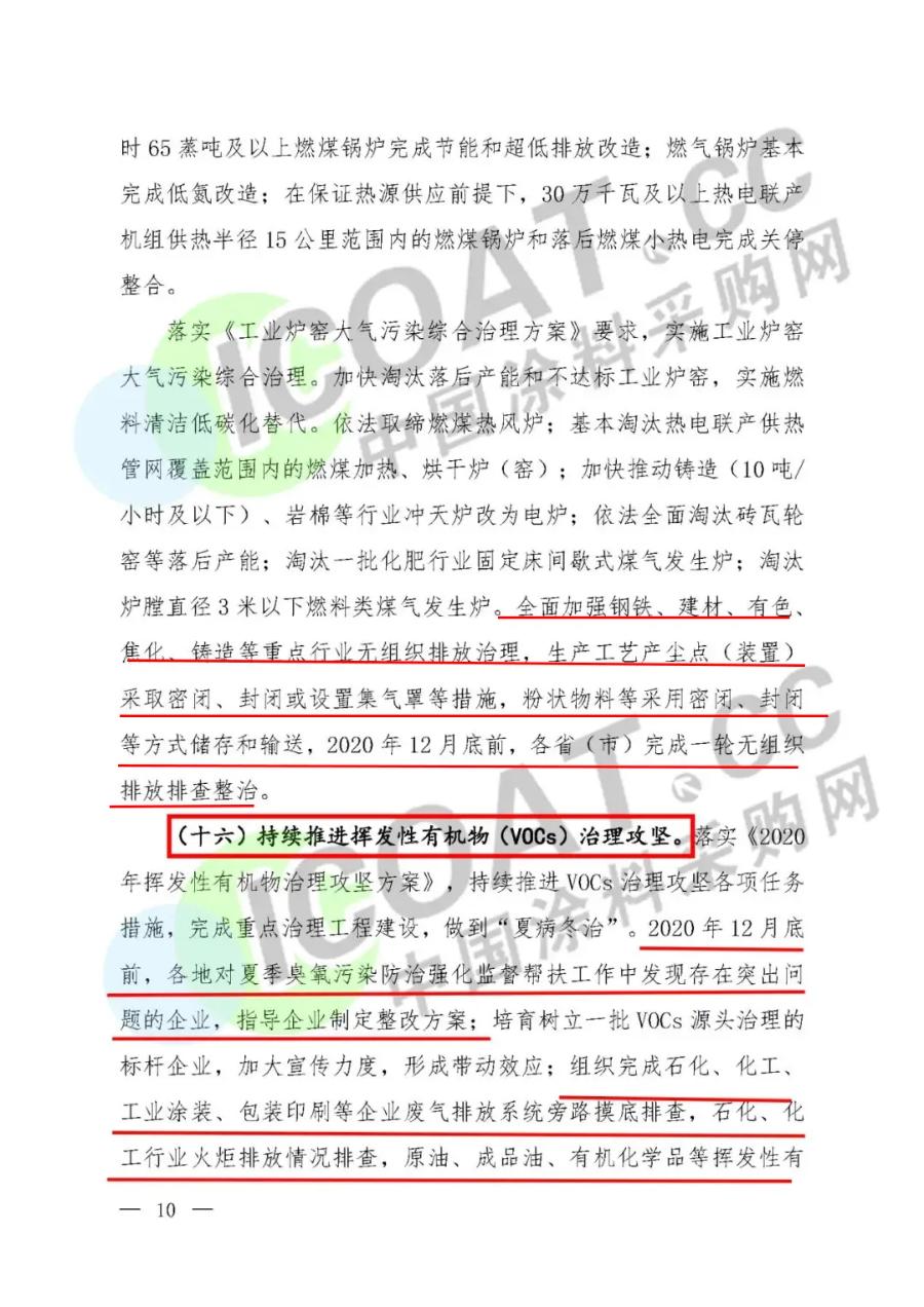 导出图片Tue Sep 29 2020 09_16_37 GMT+0800 (中国标准时间).png