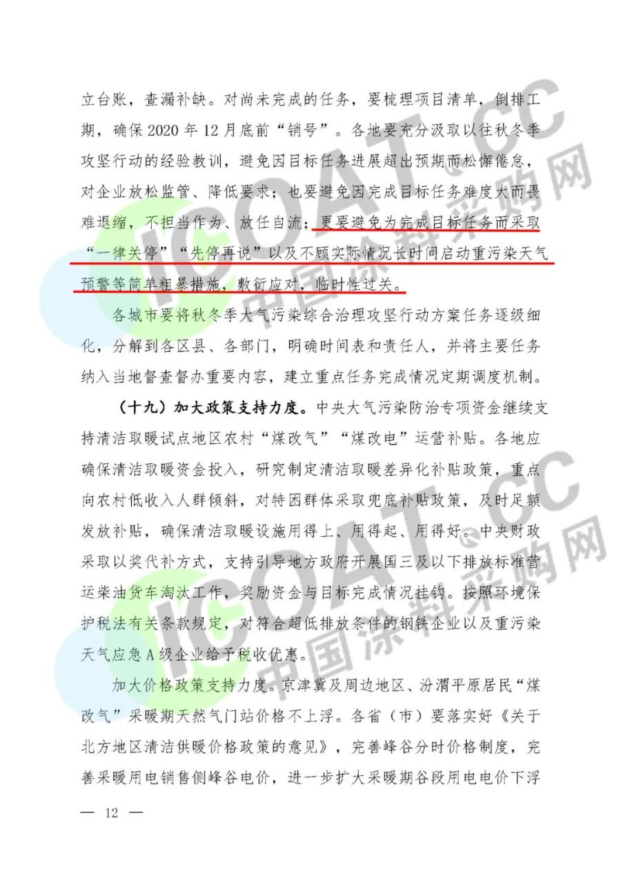 导出图片Tue Sep 29 2020 09_18_03 GMT+0800 (中国标准时间).png