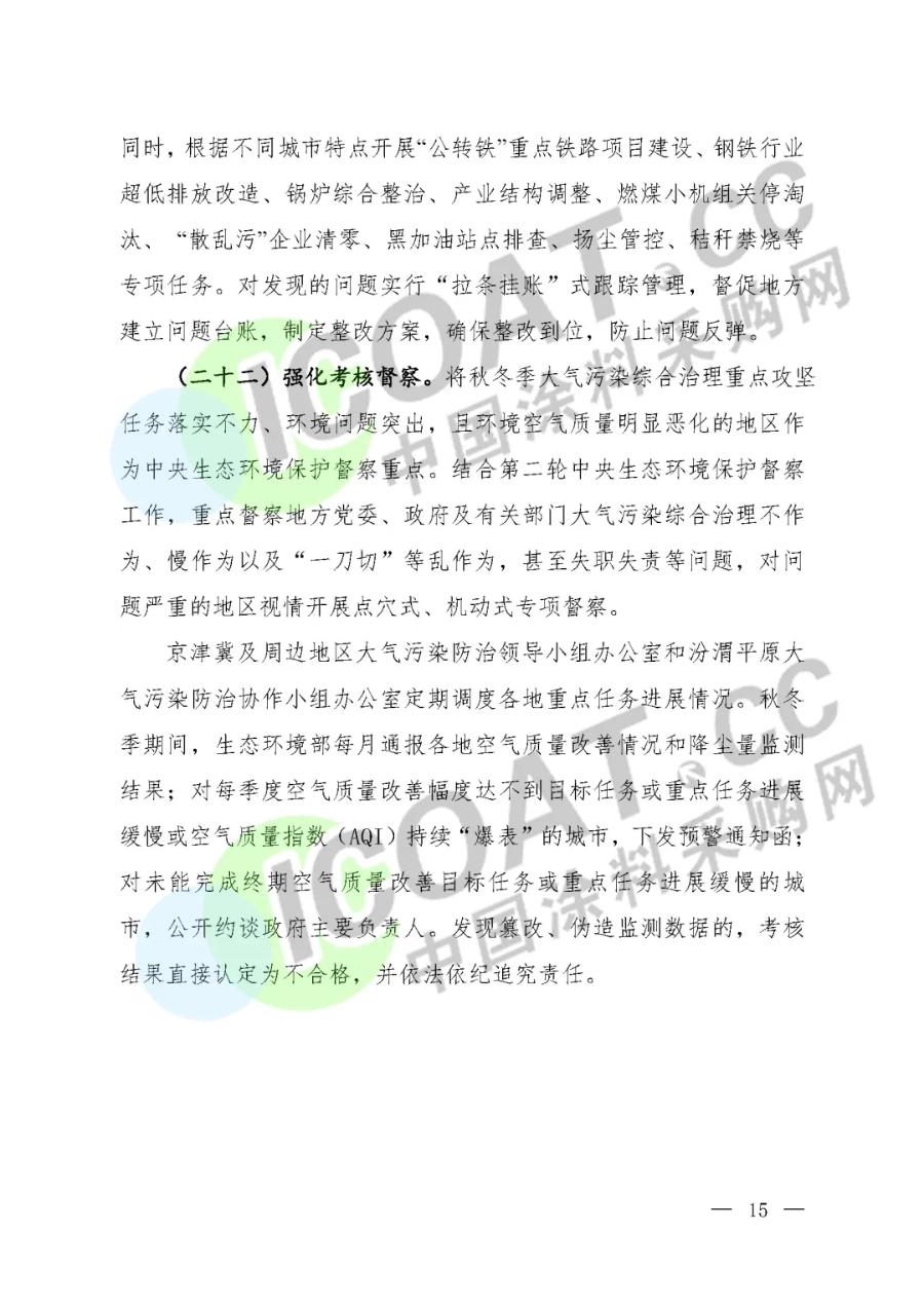 导出图片Tue Sep 29 2020 09_18_23 GMT+0800 (中国标准时间).png