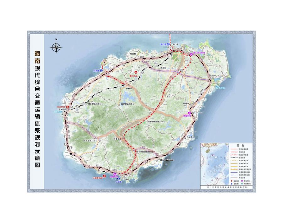 海南现代综合交通运输体系规划21.jpg