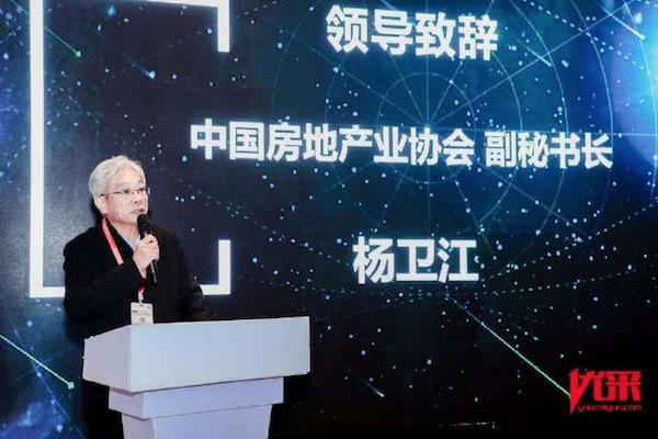 1 中国房地产业协会副秘书长杨卫江.png